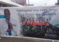 Goma :Elvis Mutiri en appui aux jeunes pour l'assainissement des avenues